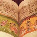 Bhagavad gítá a hinduk szent könyve urdu nyelven