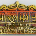 Mantra vallási szimbólum