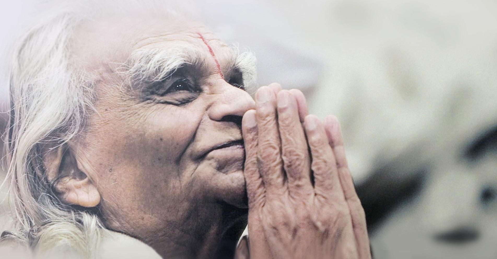 100 éve született Iyengar